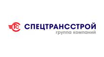 ООО «Спецтрасстрой»